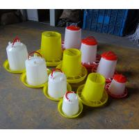 China Poultry feeders for sale hanging poultry feeders wholesale