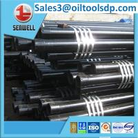 "Buy cheap API 5CT 2-3/8""  & 2-7/8"" seamless steel tubing pipe in R2 length from wholesalers"
