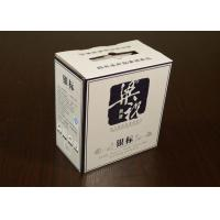 China Offset Printing Disposable Paper Food Packaging Containers Boxes With ISO9001 on sale