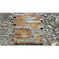 China Rusted Slate Culture Stone Flat Face Culture Stone Indoor Outdoor Walls Decoration wholesale