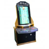 China 32 Inches Coin Operated Game Machine , Classic Arcade Machines For 2 Players wholesale