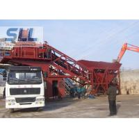 China AC380v / 50hz Mobile Concrete Batching Plant Easy Installation / Remove wholesale