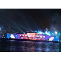 China Waterproof P6 DIP Outdoor Full Color LED Display , RGB LED Billboards wholesale