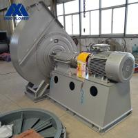 China Three Phase Electrical Motor 75kw Cement Fan on sale