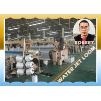 China Double Nozzle SD922 280CM Water Jet Loom Machine Cam Motion Shedding wholesale