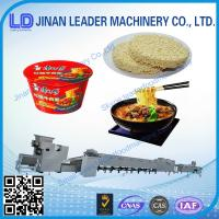 China Most good  Mini instant noodles  making machine wholesale