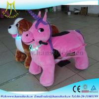 """China Hansel 4 wheel kid ride electric animal <strong style=""""color:#b82220"""">scooter</strong> mini carousel rides for saleelectric rideable animal toy ride wholesale"""
