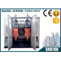 China 4 Head Pp Blowing Machine , 1000BPH Medicine Bottle Blow Mould Machine SRB70D-4 wholesale