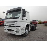 China Sinotruck HOWO tractor truck China HOWO 420hp prime mover wholesale