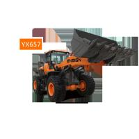 China Compact Track Loader , Large Wheel Loaders With 220HP Engine High Tensile wholesale