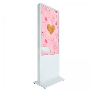 China 1920*1080 Touch Screen Kiosk 3000:1 wholesale