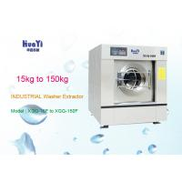 China Industrial Laundry Washing Machine 15kg To 150kg Washer Extractor Machine wholesale