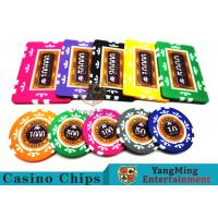 China 760 Pcs Texas Holdem Style  12g Clay Poker Chips Set Factory Standard With Real Aluminum Case on sale