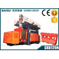 China Red Water Filled Traffic Barrier Road Safety Plastic Blow Moulding Machine 220V / 380V wholesale