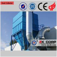 China Impulse Bag Dust Collector / Industrial Dust Collection Systems on sale