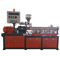 China PE ABS PA PBT Master Batch Manufacturing Machine 30-50kg/H Capacity 600 RPM Torque wholesale