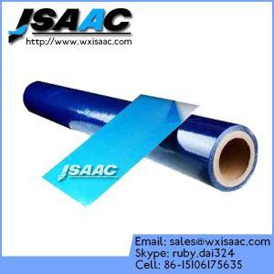 China Adhesive film hot blue aluminum sheet protective film wholesale