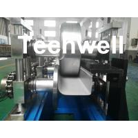 China U Shaped Seamless Gutter Machine , Gutter Roll Forming Machine for Making Steel Rainwater Gutter wholesale