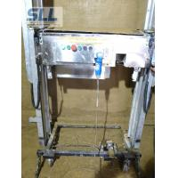 China Electricity Phase Automatic Plastering Machine wholesale