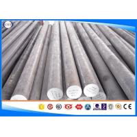 China 1.7225/41CrMo4 Hot Rolled Steel Bar Alloy Round Bar Steel Black/Peeled/Cold Drawn/Turned/QT wholesale