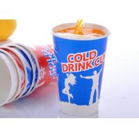 China Takeaway Disposable Cold Paper Cups For Juice / Coco Cola Polystyrene Cups With Lids wholesale