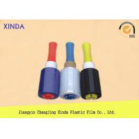 Quality Waterproof Industrial Plastic Wrap , Non Toxic Transparent Shrink Wrap Rolls for sale