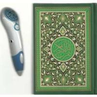 China holy quran reading pen 8GB with 16 voices and 16 translations with Sahih Al-Bukhari and Sahih Muslim book wholesale