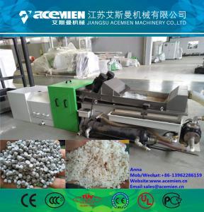 Quality Side force feeder PE PP film pelletizing pelletizer pellet making production for sale