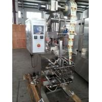 China High Accuracy Stick Pack Machine for Food Products /  Detergent Powder wholesale