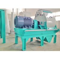 China Industrial Wood Crusher Machine , Wood Pallet Crusher Turn Wood Chips To Sawdust wholesale