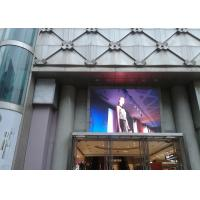 China Large P6 P8 Outdoor Advertising Led Display Screen Full Color High Resolution wholesale