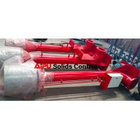 China High quality well drilling flare ignition device for sale at Aipu solids wholesale