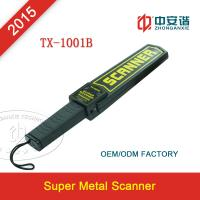 Buy cheap Long Distance Metal Detector MD Scanner Rechargeable Battery Kit 24 Months from wholesalers