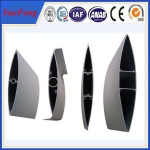 New! curtain wall aluminum profile supplier, aluminium curtain wall manufacturer