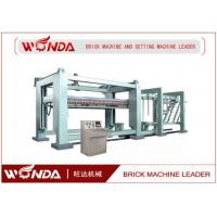 China CT2.0 Automatic Fixed Step Mobile AAC Block Cutter220V-380V High Cutting Efficiency wholesale