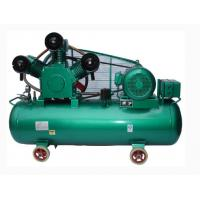 China Oil Free Quiet Industrial Air Compressor wholesale