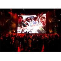 Buy cheap P10 Full Color large outdoor LED display screens , programmable LED board panel from wholesalers