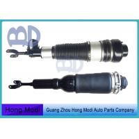 China Gas Filled Adjustable Air Ride Suspension Audi A6 S6 C6 Front Air Suspension Shock wholesale