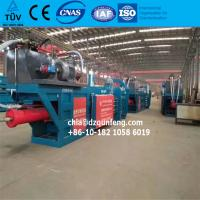 Buy cheap Automatic hyraulic scrap plastic baler from wholesalers