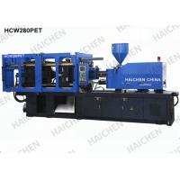 China Fully Automatic PET Preform Injection Molding Machine With HNC Proportional Valve wholesale