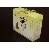 China CMYK Full Color Custom Disposable Duplex Carton Board Boxes on sale