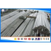Quality Hot Rolled / Hot Forged / Cold Drawn Stainless Steel Bar 2Cr13 / X20Cr13 / 1 for sale