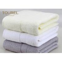 China Embroidered Logo Custom Beach Towel Bamboo Bath Towels For Travel Baby on sale