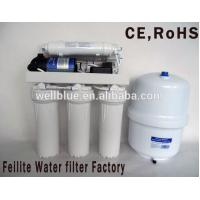 China Home Use Reverse Osmosis Water Purifier , Drinking Water RO Filtration System on sale