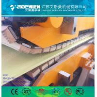Buy cheap Full automatic plastic PVC wall panel making machine / production line from wholesalers