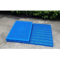 Buy cheap Jiangsu Professional farming equipment Plastic farming floor for pig/poultry/goat size 1000*600*50 mm from wholesalers