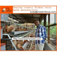China Poultry farm equipment A frame broiler chicken cage/poultry cage/chicken equipment wholesale