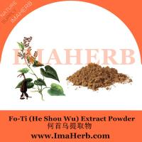 fo-ti extract he shou wu extract,Polygonum multiflorum extract in stock from