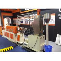 China Two Stage Extruder For EVA TPE TPU TPR Thermoplastic , Plastic Pelletizing Machine wholesale