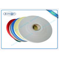 China 100% Polypropylene Tnt / PP Spunbonded Nonwoven Fabric Seasame Dot Pattern wholesale